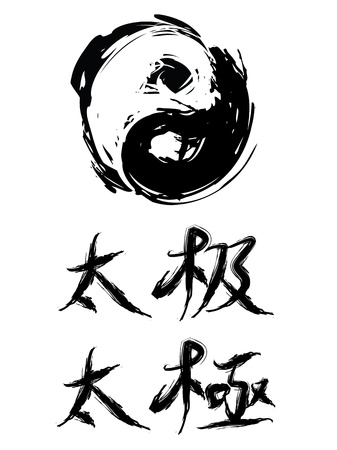 yin yang symbol and chinese character, oriental symbols.