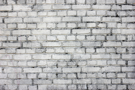 partment: grunge brick wall Stock Photo