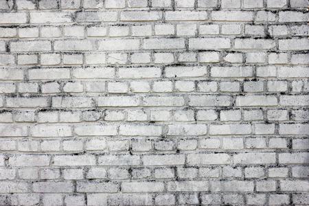 grunge brick wall Stock Photo