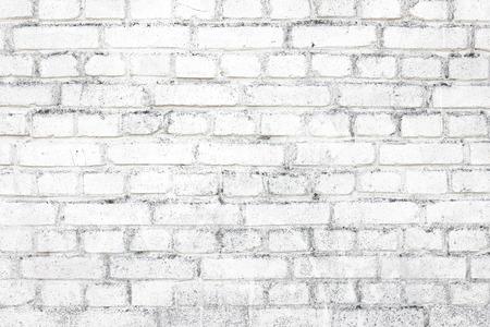 witte muur achtergrond Stockfoto