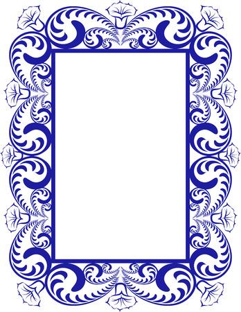 bordure floral: floral fronti�re - �l�ment de design Illustration