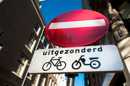 do not enter: Dutch Road Sign Do Not Enter