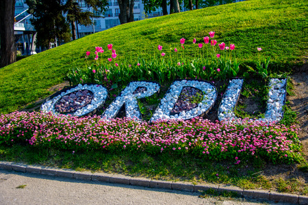 The name of the city of Ordu written with the white rock in the park