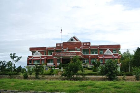 Sukhothai, Thailand-July 12, 2018 - The office of Ban Kluay municipal district.