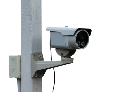 outdoor security cctv cameras with housing on the pole cover  photo