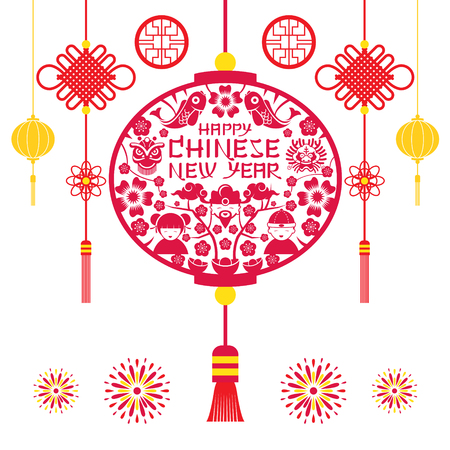 Papercut Lantern, Chinese New Year, Decoration, Holiday, Greeting and Celebration
