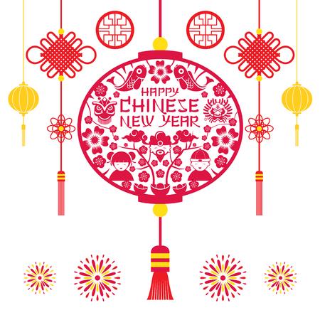 Papercut Lantern, Chinese New Year, Decoration, Holiday, Greeting and Celebration