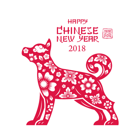 Dog Symbol, Paper Cutting, Chinese New Year 2018, Zodiac, Holiday, Greeting and Celebration, Background