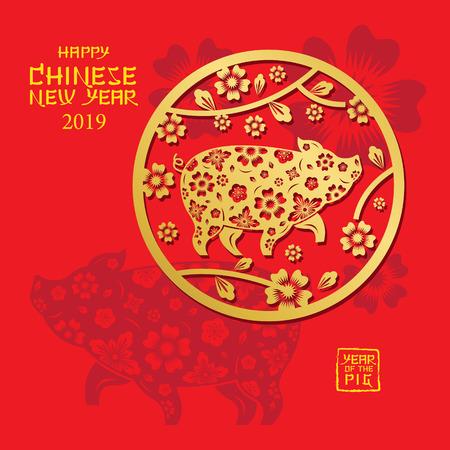 Fondo y corte de papel de cerdo, año nuevo chino 2019, zodíaco, vacaciones, saludo y celebración