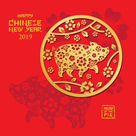 Pig Paper Cutting and Background, Chinese New Year 2019, Zodiac, Holiday, Greeting and Celebration