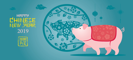 Pig Character, Chinese New Year 2019, Blue Background, Zodiac, Holiday, Greeting and Celebration