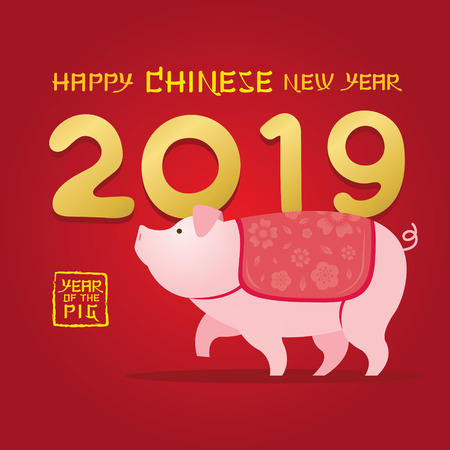 Pig Character, Chinese New Year 2019, Red Background, Zodiac, Holiday, Greeting and Celebration Ilustração