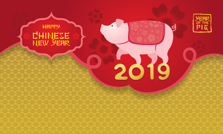 Pig Character, Chinese New Year 2019, Heading and Background, Zodiac, Holiday, Greeting and Celebration