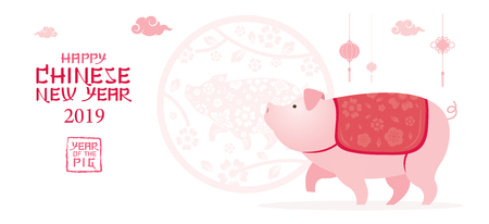Pig Character, Chinese New Year 2019, Zodiac, Holiday, Greeting and Celebration