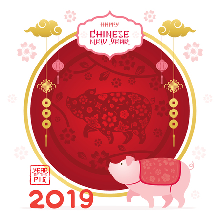 Pig Character, Chinese New Year 2019, Frame and Background, Zodiac, Holiday, Greeting and Celebration