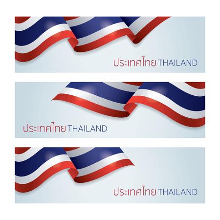 Flags of Thailand Banner, Blowing, Fluttering, Vector Illustration, Background, Иллюстрация