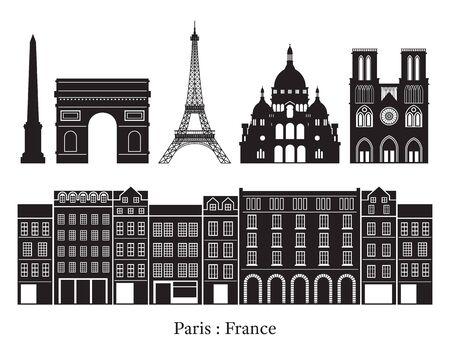 Paris, France Building Landmarks Silhouette, Famous Place, Travel and Tourist Attraction