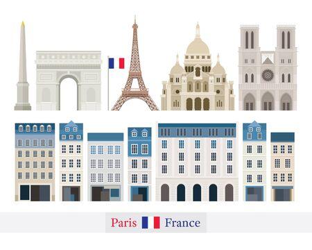 Paris, France Building Landmarks , Famous Place, Travel and Tourist Attraction Ilustracja