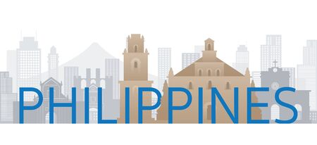 Philippines Skyline Landmarks with Text or Word, Famous Place and Historical Buildings, Travel and Tourist Attraction Иллюстрация