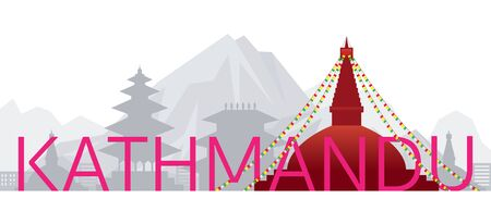 Kathmandu, Nepal Skyline Landmarks with Text or Word, Famous Place and Historical Buildings, Travel and Tourist Attraction 向量圖像