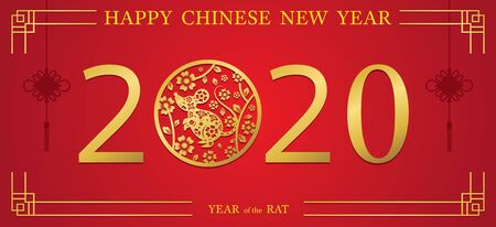 Chinese New Year 2020 Year of the Rat, Paper Cutting Symbol and Background, Zodiac, Holiday, Greeting and Celebration