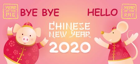 Bye Bye Year of the Pig and Hello to Year of the Rat, Chinese Zodiac, Chinese New Year, Holiday, Greeting and Celebration Ilustracja