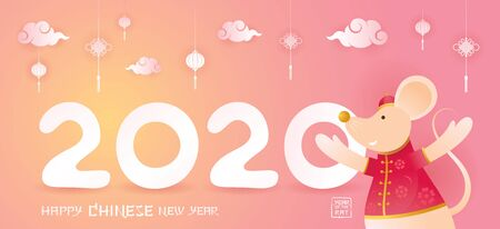 Chinese New Year 2020 Year of the Rat, Cartoon Character, Zodiac, Holiday, Greeting and Celebration
