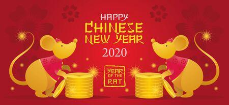Chiński Nowy Rok 2020 Rok Szczura, Złota Postać z Kreskówki, Zodiak, Święto, Powitanie i Uroczystość
