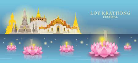 Loy Krathong Festival, Temple Landmark Skyline Background, Celebration and Culture of Thailand 矢量图像