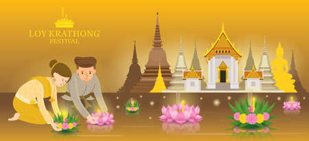 Loy Krathong Festival, Couple in Traditional Clothing with Temple Background 向量圖像