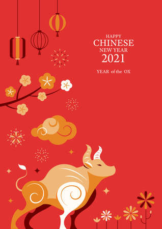 Year of the Ox, Chinese New Year, Zodiac, Holiday, Greeting and Celebration