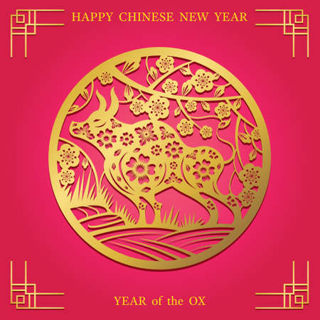 Year of the Ox, Chinese New Year Paper Cutting, Zodiac, Holiday, Greeting and Celebration