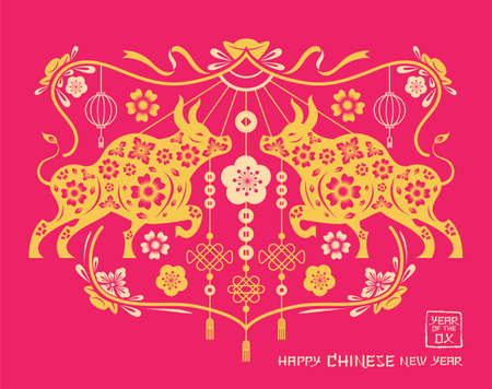 Year of the Ox, Chinese New Year Decoration, Zodiac, Holiday, Greeting and Celebration Ilustracja