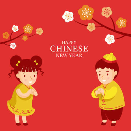 Chinese Kids Greeting New Year Character Background, Holiday, Greeting and Celebration