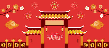 Chinese New Year, Traditional Gate Building Background, Holiday, Greeting and Celebration