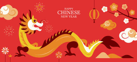 Chinese New Year Dragon Character Background, Holiday, Greeting and Celebration
