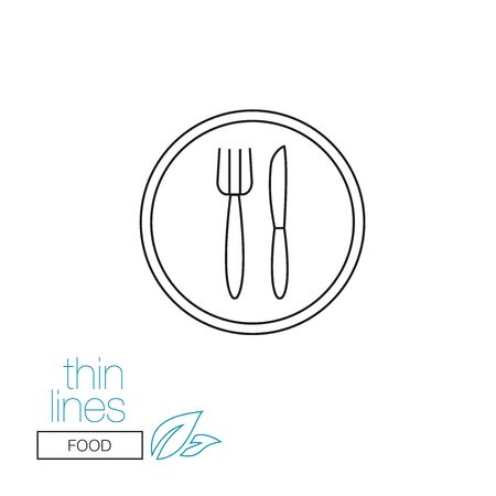 Thin line icon. Icons on the theme of the restaurant. Plate with knife and fork.
