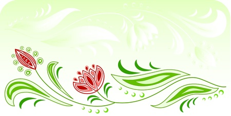 Frame of floral motif on a green background