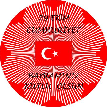 card: republic day celebration card