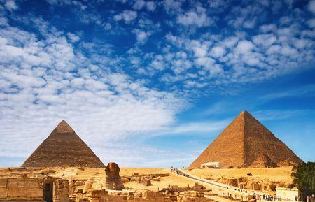 Egyptian pyramid Stock Photo - 1905826