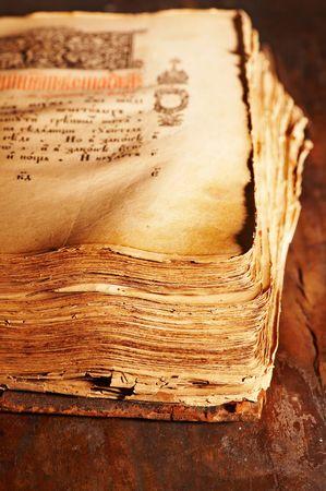salmo: Libro antico, profondit� di campo  Archivio Fotografico