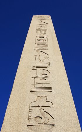 the obelisk: Obelisk in Sultanahmet, Istanbul Stock Photo