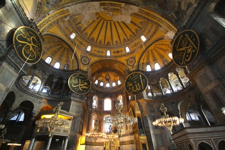 byzantium: Interior of the Hagia Sophia in Istanbul, Turkey Editorial
