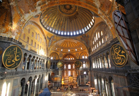 sofia: Interior of the Hagia Sophia in Istanbul, Turkey
