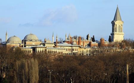 hagia: Topkapi Palace