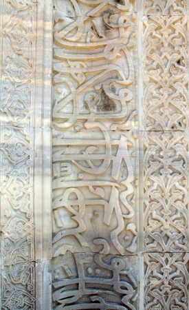 Old carving decorations on the white stone  photo