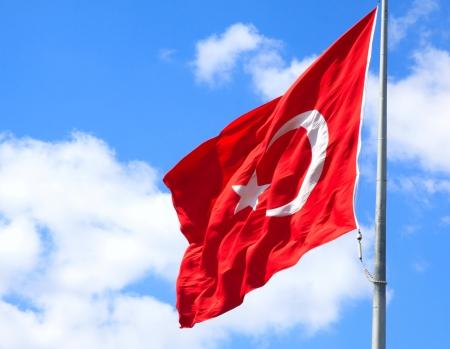 identidad cultural: Bandera de Turqu?a