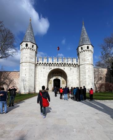 topkapi: Gate of Topkapi Palace Editorial