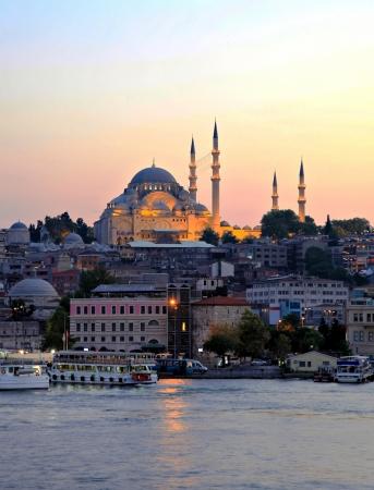 camii: Suleymaniye Mosque in Istanbul - Turkey