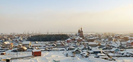 Panoramic view on the old Siberian town, Surgut photo